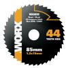 Кеши (WORX) WA5038 85мм пильный диск алмазный пильный диск диски отрезные ермак диск пильный