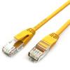 Wins (shengwei) LC-2050E 100M сетевой кабель 5 метров высокоскоростных ультра-пяти типов сетевых перемычек медный цвет завершен кабель сетевой компьютер широкополосное сетевое оборудование домашняя сеть сетевое оборудование