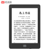 Dangdang Reader Sharp eBook Reader Электронная бумага HD Чернильный экран 8G Память wifi33 Световой индикатор электронная книга reader book 2 черный