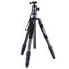 Fu Рисунок Po (Fotopro) MGC-684N ++ FPH62Q профессиональный штатив SLR камеры монопод fotopro qp 902a оранжевый