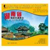 湖南省旅游交通图/非凡旅图 非凡旅图·中国分省旅游交通图系列 西藏自治区旅游交通图