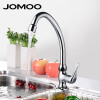 JOMOO Bibcock Kitchen Tap Deck Mounted Cold Only Water Faucet Single Handle Chrome Finish Раковина Раковина Смеситель Водопроводная вода Питьевая вода frap new luxury basin gold faucet fashion brass tap single handle crane torneira hot and cold mixer tap y1312d y1313d y1314d