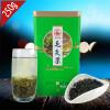 Фото Xingyang Maojian Tea Gift Box Packaging, высококачественное китайское Te Organic Food Mao Jian Fresh Green Tea 250 г китайский чай из зеленого чая
