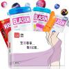 Elasun  Презервативы 45 шт., секс-игрушки для взрослых в подарок секс подарок на день рождения аромат – пряный