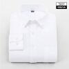 Рубашки мужские рабочие Марка Рубашки с длинными рукавами полосатые / саржевые рубашки мужские белые мужские рубашки оранжевые рубашки мужские