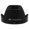 JJC LH-N106 Hood применимо Nikon AF-P 18-55 (VR) объектив Nikon D3400 D5300 D5600 (AF-P 18-55 китовый объектив), от имени HB-N106 alpine shs n106