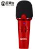 Hifier MC-800 конус мобильный телефон микрофон национальный караоке якорь выделенный микрофон Andrews Apple запись записи универсальный конденсатор McCain красный