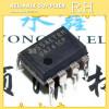 100pcs/lot UA741CP UA741 DIP8 Operational amplifier chip 100pcs lot tda7052a dip8
