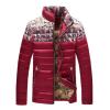Зима Новый тонкий вниз мягкий хлопок воротник пальто мужские большие размеры М-5xl замыкают короткий параграф куртка Зимняя