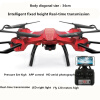 Intelligent fixed-height drone aerial-controlled aircraft four-axis aircraft child-resistant helicopter