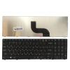 Русская клавиатура для Acer Aspire 5560G 5560 (15 '') 5551 5551g 5552 5552g 5553 5553g 5625 5736 5739 5741 RU клавиатура для ноутбука комплектующие и запчасти для ноутбуков acer aspire 5551 5552g 5252 5741 a660