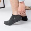 Летние мужские носки и хлопчатобумажные носки носки happy socks wat01 9000