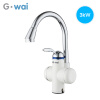 GWAI Instant Hot Water Faucet Heater Kitchen Water Electric Heating Faucet 3 Seconds Fast Heat DRS-X30C6