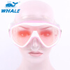 Whale Scuba Diving Snorkeling Electroplating Frameless Mask whale adventure