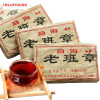 C-PE074 Famous Brands Old Puer Tea Health Care Pu'er Brick Pu er Tea Pu erh Compressed Puerh Yunnan Ancient Trees Brick Tea 100g yunnan raw puer tea pu erh pu erh tea puer tuo cha raw green tea food health care food puerh china products