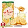 GUANYUAN чай травяной чай лиофилизированный лимонный ломтик мед лимон сушеный 160г / может фруктовый чай чай свежий цветочный чай чай вотэточай чай самой лучшей маме