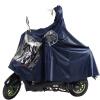 miyou непромокаемая одежда, плащ, взрослый дождевик для мотоцикла, электро-мотороллера, электрокара solarstorm велосипедный противоугонный цепной стальной замок для горного велосипеда мотоцикла электро мотороллера