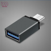 Mzxtby USB 3.0 Type-C OTG Cable Adapter Type C USB-C OTG Converter for Xiaomi Mi5 Mi6 Huawei P9 P10 Mouse Keyboard USB DIsk Flas type c usb 3 1 usb c type c male to sata 22 pin 2 5 hard disk driver ssd otg adapter connector cable 20cm sata2 for macbook