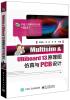 Multisim & Ultiboard 13原理图仿真与PCB设计 адаптеры для sim карт  multisim
