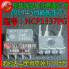 10PCS free shipping NCP1337P NCP1337 DIP-7 LCD TV chip power management chip 100% new original quality assurance 10pcs free shipping apw7080 7080 sop8 lcd power management p new original