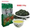 Бесплатная доставка, 250 г китайский чай Anxi Tieguanyin, свежий китайский зеленый чай Tikuanyin, натуральный органический чай Oolong для здоровья чай молочный улун oolong tea 125g anxi tieguanyin tikuanyin oolong