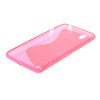 MOONCASE S - линия Мягкий силиконовый гель ТПУ защитный чехол гибкой оболочки Защитный чехол для Sony Xperia С4 ярко-розовый защитный чехол sony lcm csvh