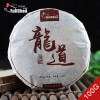 2006 год Yunnan Puer Cake Shu Pu er 100g Long Dao Ripe Puerh Tea Cake Aged puerh лучший органический чай top grade chinese yunnan original puer zhi wei 357g round cakes health care products tea puer ripe pu er puerh tea pu er