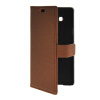 MOONCASE Slim Leather Side Flip Wallet Card Slot Pouch with Kickstand Shell Back чехол для Samsung Galaxy A7 Brown аксессуар чехол samsung galaxy a7 2017 with love moscow silicone russia 5090