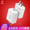 Зарядное устройство Baseus Quick Charge 2A Зарядное устройство для зарядки / зарядное устройство для iPhone X / 8 / 7P / 6 / 6P / 6 / SE Samsung / Huawei / Mille / HTC зарядное устройство 6 вольт для аккумулятора в томске