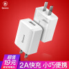 Зарядное устройство Baseus Quick Charge 2A Зарядное устройство для зарядки / зарядное устройство для iPhone X / 8 / 7P / 6 / 6P / 6 / SE Samsung / Huawei / Mille / HTC белый 2м usb зарядное устройство кабель синхронизации адаптер плетеный для samsung для htc для iphone 82583