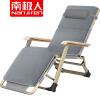 Антарктические люди складной стул обеденный перерыв стул складной кровать офис обеденный перерыв сопутствующий складной стул для пляжа серый сотовый хлопок площадку