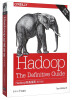 Hadoop权威指南(影印版第4版 修订版 英文版)