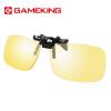 Gameking Anti-Blu-ray противозащитные очки для геймеров логан blu ray