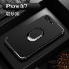 Lanyos для Iphone 7p / 8p Phone Case Мягкий защитный чехол из кремния для мобильного телефона с магнитным мобильным чехлом гарнитура a4tech hs 7p