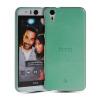 MOONCASE Мягкие гибкие силиконовый гель ТПУ Оболочка задняя крышка чехол для HTC Desire Eye Мятно-зеленый htc desire 650