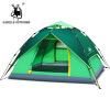 Гидравлическая автоматическая ветрозащитная водонепроницаемая двухслойная палатка для 3-4 человек Палатки Сверхлегкие наружные каюты для кемпинга Палатки для пикника