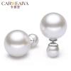 Carweaiya позолоченные серебряные серьги ювелирных изделий двойные Бусины женский размер ювелирных изделий уха двойной перламутр к