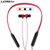 Leimai (LEIMAI) LM-C6 спортивная Bluetooth-гарнитура 4.0 двойной наушник беспроводной телефон в ухе работает гарнитура Китай красный наушник