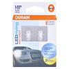 OSRAM W5W / T10 Светодиодный фонарь индикаторная ширина дневного света лампа накаливания 2880R с объективом [красный 12V1W] (2 палки) лампа 12 v 1 2 w индикаторная б цок подсв прибор с низк патроном