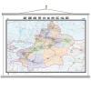 新疆维吾尔自治区地图挂图(无拼缝专用挂图 1495mm*1070mm) 完美旅图·新疆维吾尔自治区(新疆交通旅游地图 自助游必备指南 附赠乌鲁木齐 喀什 阿勒泰旅行攻略手册)