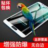 YOMO Huawei слава V10 закаленная пленка мобильный телефон пленка защитная пленка полноэкранный чехол взрывозащищенная стеклянная пленка полноэкранная крышка - б пленка lkz fdnjvj bkz