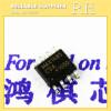 100pcs/lot MAX1483 MAX1483CSA MAX1483ESA SOP-8 RS-485 transceiver 50pcs sp3485een sp3485en sp3845 3845 sop 8 sipex 3 3v low power half duplex rs 485 transceiver