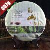 2013 год Цзинь Юй Дин Высокий гора Древний шарм 357 г Сырный пивной чайный пирог, чистый материал из ветхих деревьев беседки Пуэр Шен PC70 концентрат health