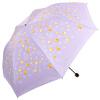 Jingdong [супермаркет] рай зонтик UPF50 + весь оттенок винила шелковые фрукты тройной гриб зонтик зонтик карандаш синий зеленый 30074ELCJ upf50 rashguard bodyboard al004