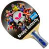 Бабочка (Баттерфляй) 4-х звездочная ракетка для настольного тенниса двухсторонняя доска для скейтборда для скейта 402 прямое выстрел ракетка для настольного тенниса torres sport 1 tt0005