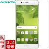 все цены на NILLKIN Huawei P10Plus Взрывозащищенная закаленная стеклянная пленка / Защитная пленка для мобильного телефона H + pro Curved Edge 0.2mm