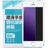 [Отправить] Зи Jingdong собственной iphone5s / 5 / SE стали мембраны Apple, 5s / 5C фольги анти-синий стеклянной пленки трансформаторы iphone se 5s 5 5c металлическая рамка защитный чехол batman shockproof cover