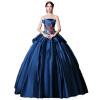 синее атласное вышивание без рукавов без бретелек бальное платье свадебное платье вышивание бисером чаривна мить
