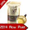 В ПРОДАЖЕ!! 2014 Pu-erh Raw Tea Puerh Pu er Чай для похудения Косметика для здоровья Зеленый чай Чай Puer Sheng Cha для похудения 200 г Возраст для похудения ультроэффект в донецке цена