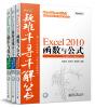 Excel疑难千寻千解丛书:操作技巧·函数公式·数据透视表(普及版 套装共3册) solidworks 2009机械设计实例精解(附cd光盘1张)